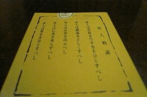 カタパン2.jpg