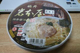 カップ麺1.jpg