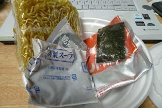 カップ麺2.jpg