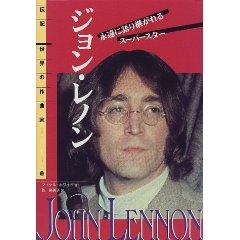 ジョン.jpg