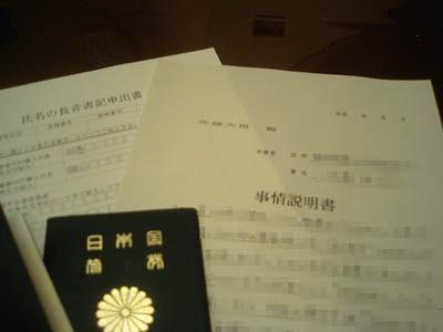 パスポート2.jpg