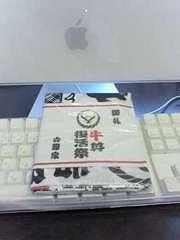 牛丼復活祭2.jpg