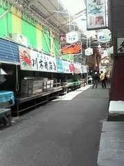 近江町1.jpg