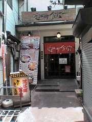 近江町2.jpg