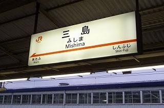 桜家.jpg