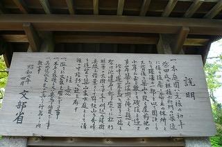 柴田氏庭園1.jpg