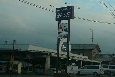 春江3.jpg