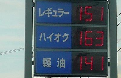 春江4.jpg