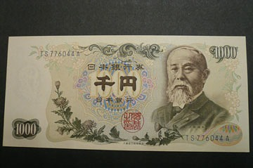 切手5.jpg
