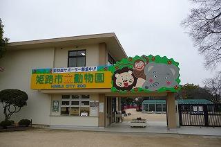 姫路7.jpg