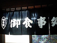 丼勘定1.jpg