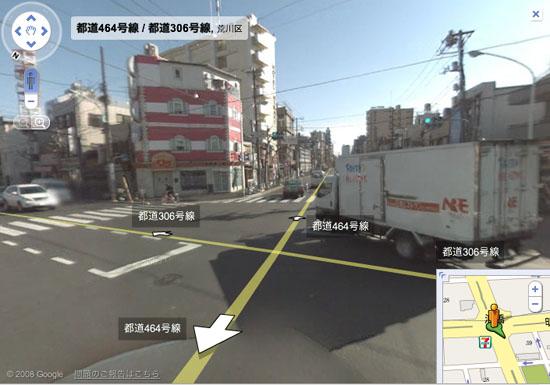泪橋2.jpg