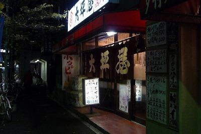 泪橋4.jpg