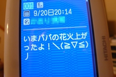 P1100423.jpg