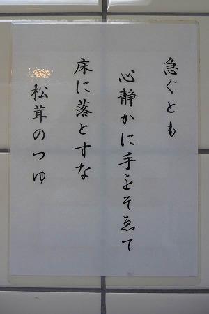 P1120053.jpg