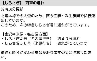Screenshot_20180214-160641.png