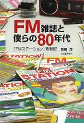 fm.jpg