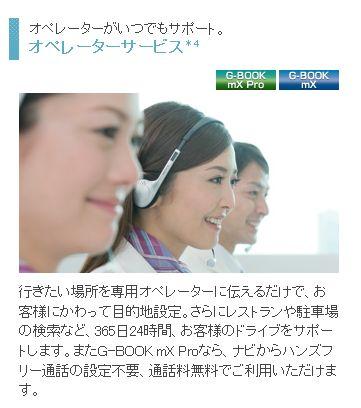 gbook.jpg