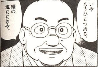 kyougoku2.jpg