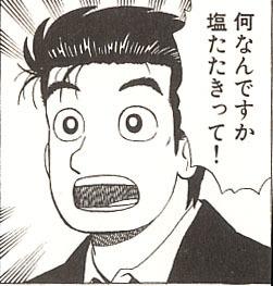 kyougoku3.jpg