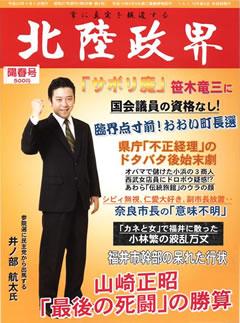 newbook.jpg