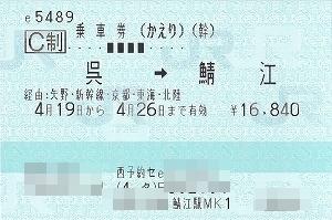 s-0002.jpg