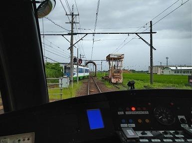 s-11731.jpg