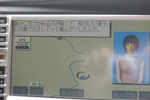 s-DSCN5376.jpg
