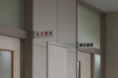 s-DSCN8140.jpg