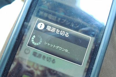 s-DSCN9870.jpg