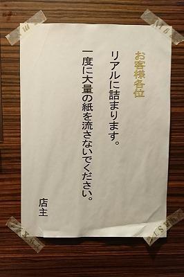 s-DSC_0071.jpg