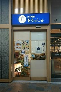 s-DSC_0157.jpg