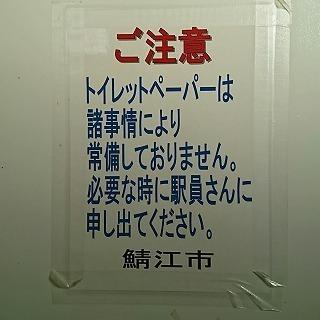 s-DSC_0195.jpg