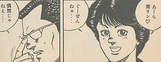 s-IMG_0001.jpg