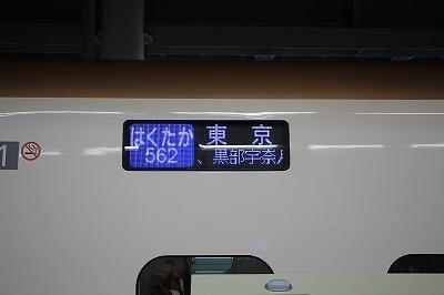 s-IMG_0033.jpg