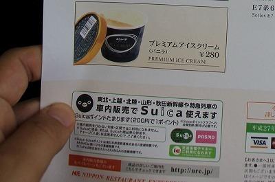 s-IMG_0048.jpg