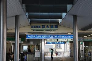 s-IMG_0138.jpg