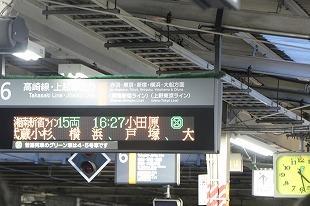 s-IMG_0148.jpg