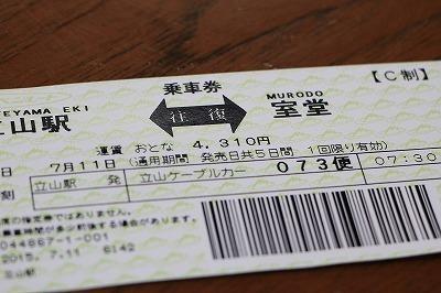 s-IMG_0180.jpg