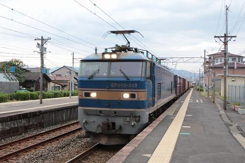s-IMG_0382.jpg