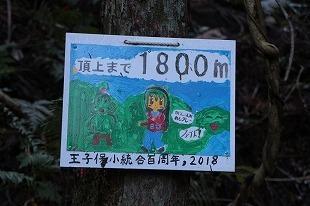s-IMG_0460.jpg