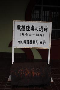 s-IMG_0494.jpg