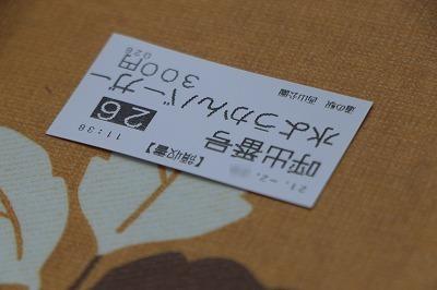 s-IMG_0516.jpg