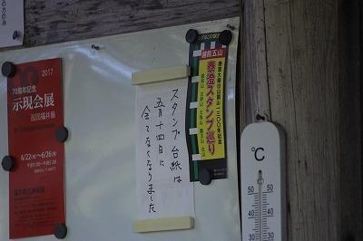 s-IMG_0547.jpg