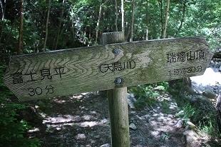 s-IMG_0594.jpg