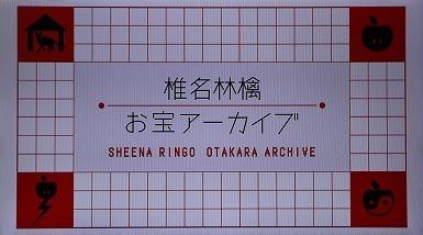 s-IMG_0875.jpg