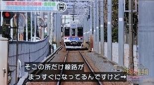 s-IMG_0966.jpg