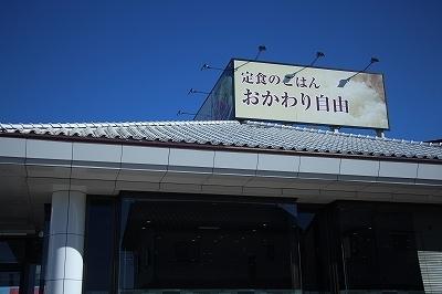 s-IMG_0994.jpg