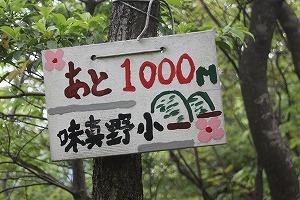 s-IMG_1000.jpg
