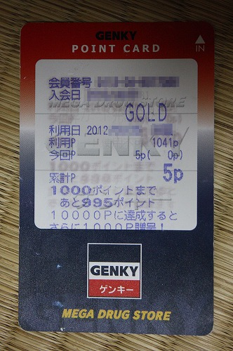 s-IMG_1122.jpg